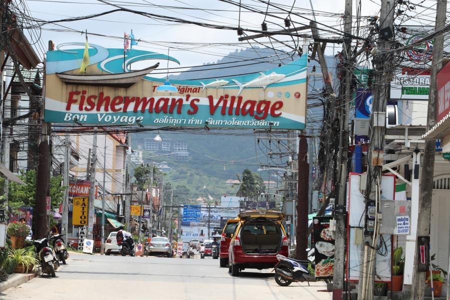 หมู่บ้านชาวประมง เกาะสมุย